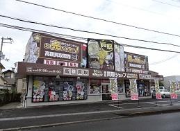 堺福田店外観