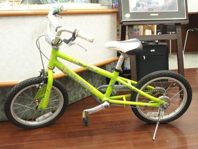 GARNEAU ルイガノ 子供用自転車 ...