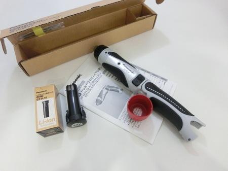 CIMG4860.JPG