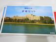 DSCN3713.JPGのサムネール画像