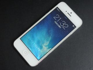 iphone5 32GB MD300JA.jpg