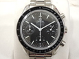 SPEEDMASTER REDUCED 3539.5000.JPGのサムネール画像